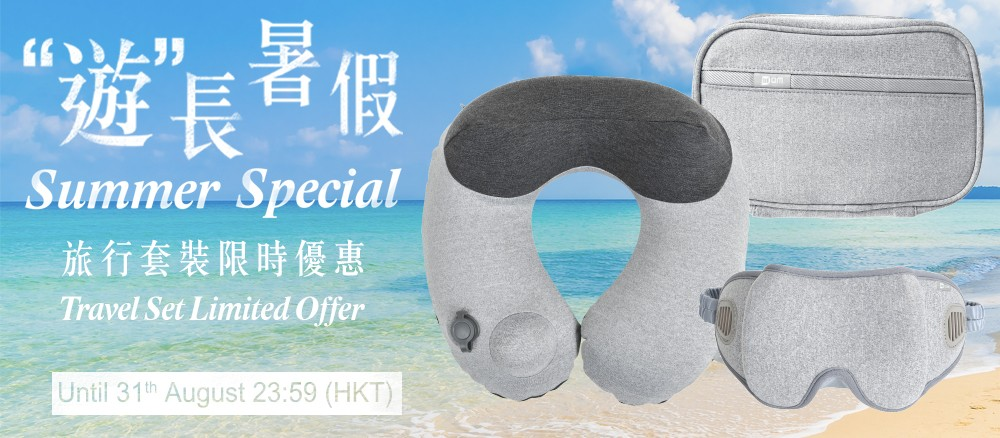 Limited Travel set summer promotion