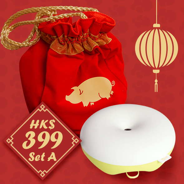 HK$399 Lucky Bag (Magic Sensor Light)