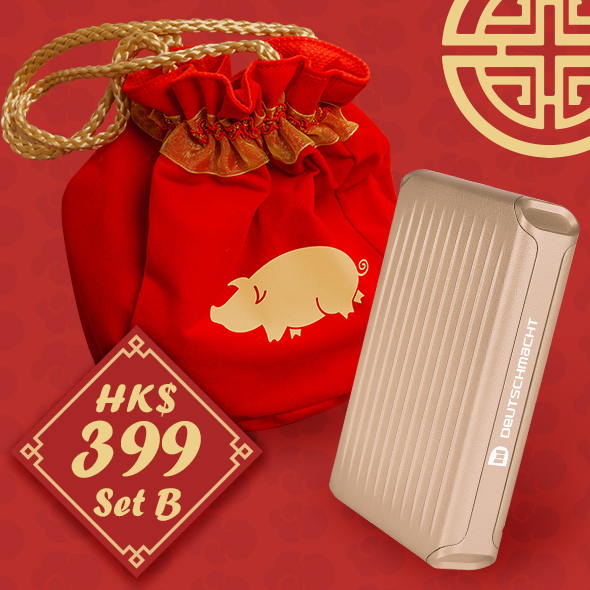 HK$399 Lucky Bag (8400mAh Power Bank)