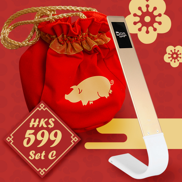 HK$599 Lucky Bag (LED50 Light)