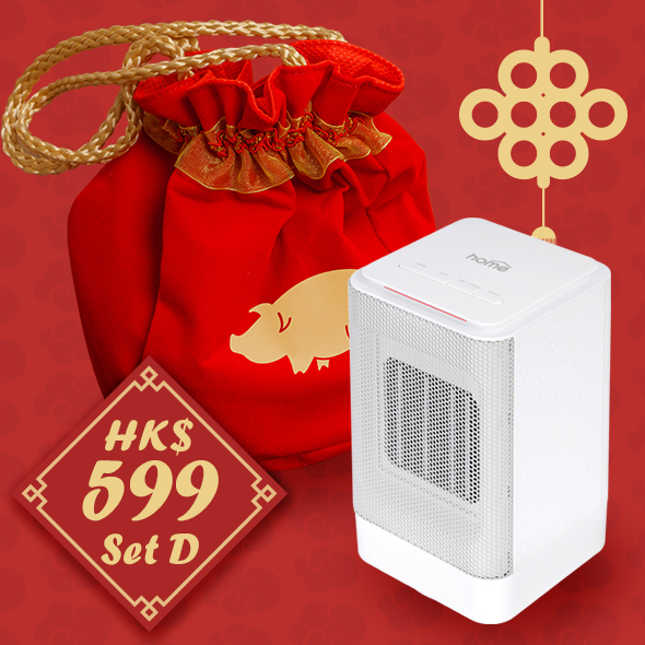 HK$599 Lucky Bag (Mini Heater R10)